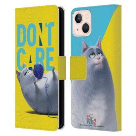SECRET LIFE OF PETS ペット - Chloe Cat Yarn Ball レザー手帳型 / iPhoneケース 【公式 / オフィシャル】