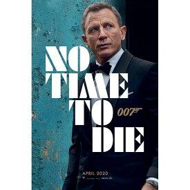 JAMES BOND ジェームズボンド - No Time To Die / Azure Teaser / ポスター 【公式 / オフィシャル】