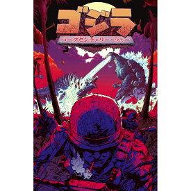 GODZILLA ゴジラ - ハーフセンチュリー・ウォー / 限定表紙デザイン / 日本語化アメコミ / 雑誌・書籍