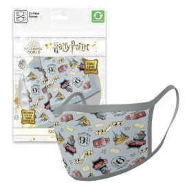 HARRY POTTER ハリーポッター (映画公開20周年 ) - Hogwarts Express / フェイスカバー2枚セット / 生活雑貨 【公式 / オフィシャル】