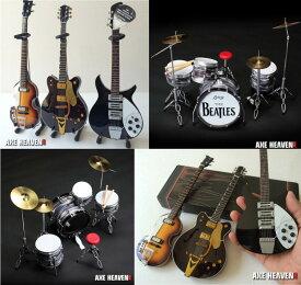 BEATLES ビートルズ - Fab Four ミニチュア・セット/ ギター&ドラム / ミニチュア楽器 【公式 / オフィシャル】