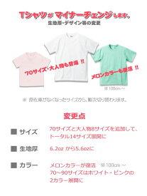 ☆無地Tシャツ☆