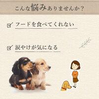 【ドッグフード】【肥満犬】【老犬】【高齢犬】◆リデュースファット13.6kg【去勢】【避妊】【太りやすい】【涙やけ】【犬】【アレルギー】