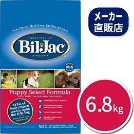 ビルジャック パピー6.8kg 中型犬 母犬 幼犬用 涙やけ 犬 アレルギー ドッグフード
