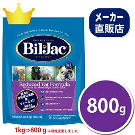 ビルジャック リデュースファット 800g 肥満犬 老犬 高齢犬 去勢 避妊 太りやすい 涙やけ 犬 アレルギー ドッグフード