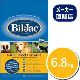 ビルジャック セレクトアダルト 6.8kg 中型犬 成犬用 涙やけ 犬 アレルギー 関節 ドッグフード