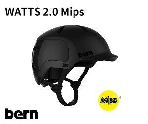 【送料無料】bern ヘルメットWATTS2.0 Mips ワッツ 先鋭的なツバ付きヘルメットとして圧倒的な人気を誇る おしゃれ、自転車、スケートボード、スノーボード