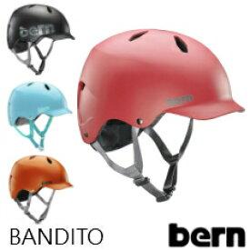 bern 子供用ヘルメット BANDITO(バンディート) 軽量 おしゃれ バランスバイク、自転車に ユニセックス