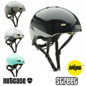 nutcaseヘルメット【Street/GEN4】ナットケース/自転車ヘルメット/大人用ヘルメット/自転車/おしゃれ/人気≪S/Mサイズ≫【送料無料】