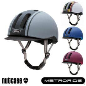 【nutcase/ナットケース/ヘルメット/METRORIDE/メトロライド)】