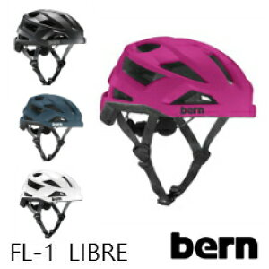 【送料無料】bern ヘルメット FL-1 LEBRE 超軽量 おしゃれ、自転車用(ロードバイク、クロスバイク、マウンテンバイク、BMXに)