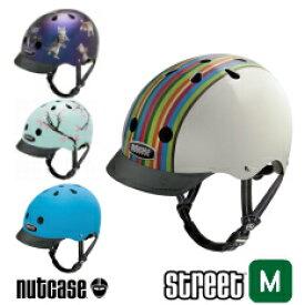 nutcaseヘルメット【Street/GEN3】ナットケース/自転車ヘルメット/子供用ヘルメット/自転車/おしゃれ/人気/レインボープロダクツ≪Mサイズ≫【送料無料】