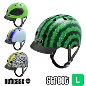 nutcaseヘルメット【Street/GEN3】ナットケース/自転車ヘルメット/子供用ヘルメット/大人用ヘルメット/自転車/おしゃれ/人気/≪Lサイズ≫【送料無料】