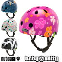 nutcaseヘルメット【Baby Nutty/GEN3】 ナットケース/自転車ヘルメット/自転車/おしゃれ/人気≪XXSサイズ≫【送料無料】