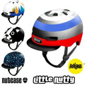 nutcaseヘルメット【little nutty/GEN4】ナットケース/リトルナッティ/子供用ヘルメット≪XSサイズ≫