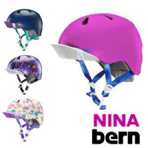 bern 子供用ヘルメット NINA(ニーナ)軽量 おしゃれ かわいい 女の子 幼児 2歳 3歳 誕生日 プレゼント お祝い バランスバイク 自転車