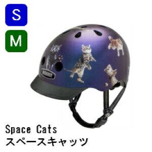 【スペースキャッツ/Spacecats/nutcase】ナットケース/自転車ヘルメット/子供用ヘルメット/自転車/おしゃれ/人気/レインボープロダクツ≪S/Mサイズ≫【送料無料】