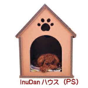 【InuDanハウスPS 三層強化段ボール】いぬだん/犬用品/犬グッズ/犬用ハウス/InuDan/オリジナルハウス/犬/イヌ/段ボール/ダンボールハウス/犬小屋/丈夫/ドッグハウス/トンネル/かわいい/おしゃれ