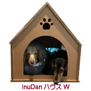 【InuDanハウスW(ワイド) 二層強化段ボール】/いぬだん/犬用品/犬グッズ/犬用ハウス/InuDan/オリジナルハウス/犬/イヌ/段ボール/ダンボールハウス/犬小屋/丈夫/ドッグハウス/トンネル/かわい
