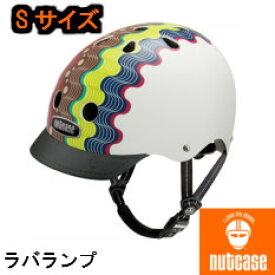 【Sサイズ】ラバランプ【nutcase/ナットケース/子供用ヘルメット/レインボープロダクツ】