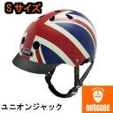 【Sサイズ】ユニオンジャック【nutcase/ナットケース/子供用ヘルメット/レインボープロダクツ】