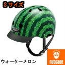 【Sサイズ】ウォーターメロン【nutcase/ナットケース/子供用ヘルメット/スイカヘルメット/レインボープロダクツ】