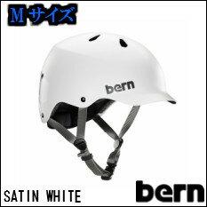 【Mサイズ】【送料無料】bern ヘルメット WATTS SATIN WHITE ツバ付きで人気 おしゃれ、自転車用(クロスバイク、マウンテンバイク、BMX)、スケートボードに。