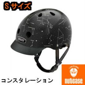 【Sサイズ】コンスタレーション【nutcase/ナットケース/子供用ヘルメット/レインボープロダクツ】