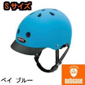 【Sサイズ】ベイ ブルー【nutcase/ナットケース/子供用ヘルメット/レインボープロダクツ】