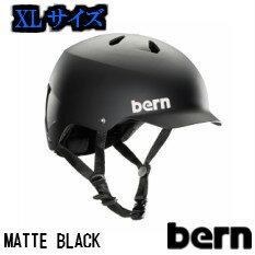 【XLサイズ】【送料無料】bern ヘルメット WATTS MATTE BLACK ツバ付きで人気 おしゃれ、自転車用(クロスバイク、マウンテンバイク、BMX)、スケートボードに。