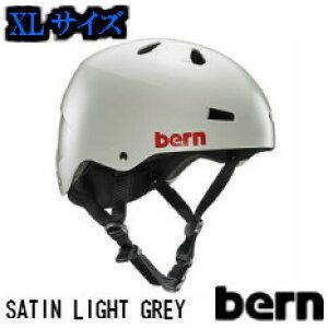 【XLサイズ】【送料無料】bern ヘルメットMACON SATIN LIGHT GREY メーコン 人気のクラシックモデル おしゃれ、自転車(クロスバイク、マウンテンバイク、BMX)スケートボードに。