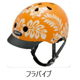 【Sサイズ】フラバイブ【nutcase/ナットケース/子供用ヘルメット/レインボープロダクツ】