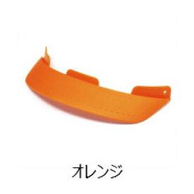 【nutcase/ナットケース/ヘルメット用バイザー/レインボープロダクツ】リムーバブルバイザー(オレンジ)