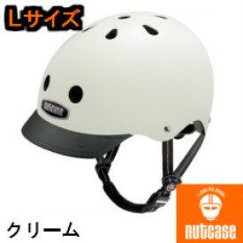 【Lサイズ】クリーム【nutcase/ナットケース/ヘルメット/レインボープロダクツ】