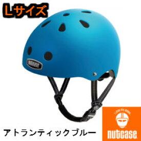 【Lサイズ】【nutcase/ナットケース/ヘルメット/レインボープロダクツ】アトランティックブルー
