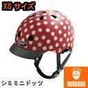 【XSサイズ】シミミニドッツ【nutcase/ナットケース/little nutty/リトルナッティ/子供用ヘルメット/レインボープロダ…