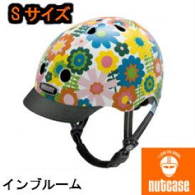 【Sサイズ】インブルーム【nutcase/ナットケース/子供用ヘルメット/レインボープロダクツ】