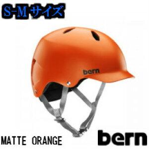 【送料無料】【S-Mサイズ】bern 子供用ヘルメット BANDITO(バンディート)MATTE ORANGE ジュニア 軽量 おしゃれ 男の子 3歳 4歳 5歳 6歳 誕生日 プレゼント お祝い バランスバイク 自転車