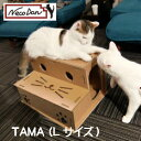 【Lサイズ】PLAY House(階段)TAMA L【ねこだん/タマ/猫用品/猫グッズ/トンネル/遊具/またたび付き】NecoDan 猫 ネコ …