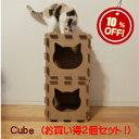 【Cube2個セット】【10%off】【ねこだん/猫用品/猫グッズ/猫ハウス/キューブBOX/またたび付き】NecoDan Cube(2個セッ…