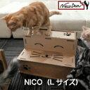 【PLAY House(階段)NICO/Lサイズ】ねこだん/ニコ/猫用品/猫グッズ/トンネル/遊具/またたび付き NecoDan 猫 ネコ 段ボ…