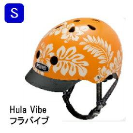 【Sサイズ】フラバイブ【nutcase/ナットケース/子供用ヘルメット/Street】
