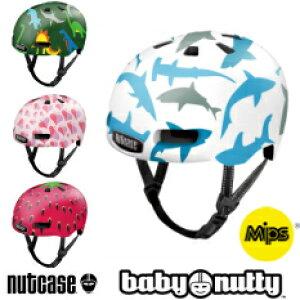 nutcaseヘルメット【Baby Nutty/GEN4】ナットケース/自転車ヘルメット/自転車/おしゃれ/人気/GEN4≪XXSサイズ≫【送料無料】
