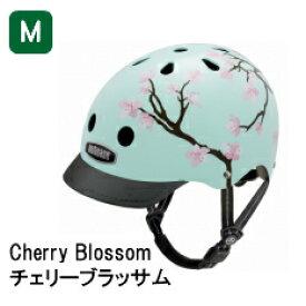 【チェリーブラッサム/Cherry Blossom/nutcase/street】ナットケース/自転車ヘルメット/子供用ヘルメット/自転車/おしゃれ/人気/レインボープロダクツ≪Mサイズ≫【送料無料】