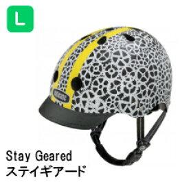 【ステイギアード/Stay Geared/nutcase/street】ナットケース/自転車ヘルメット/子供用ヘルメット/自転車/おしゃれ/人気/レインボープロダクツ≪Lサイズ≫【送料無料】