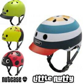【XSサイズ】nutcase/ナットケース/little nutty/GEN3/リトルナッティ/子供用ヘルメット