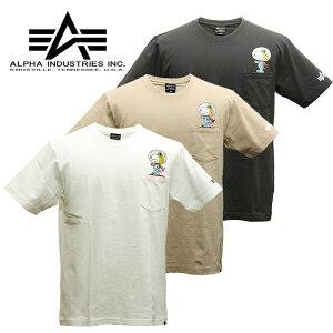 ALPHA×PEANUTS TC1358 ポケットTシャツ【アルファ ピーナッツ pocket tshirts】メンズ ミリタリー カジュアル 半袖 アストロノーツ スヌーピー