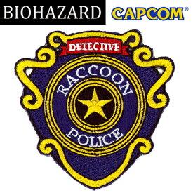 BIOHAZARD R.P.D. パッチ w/ベルクロ【バイオハザード resident evil カプコン ゲーム CAPCOM】Raccoon city Police Dept ワッペン ベルクロ付き