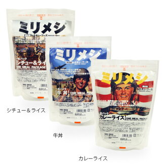 One meal of rescue foods pack