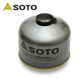 SOTO SOD-725T limited 250 triple mix military outdoor mountain Recon small power gas cylinders